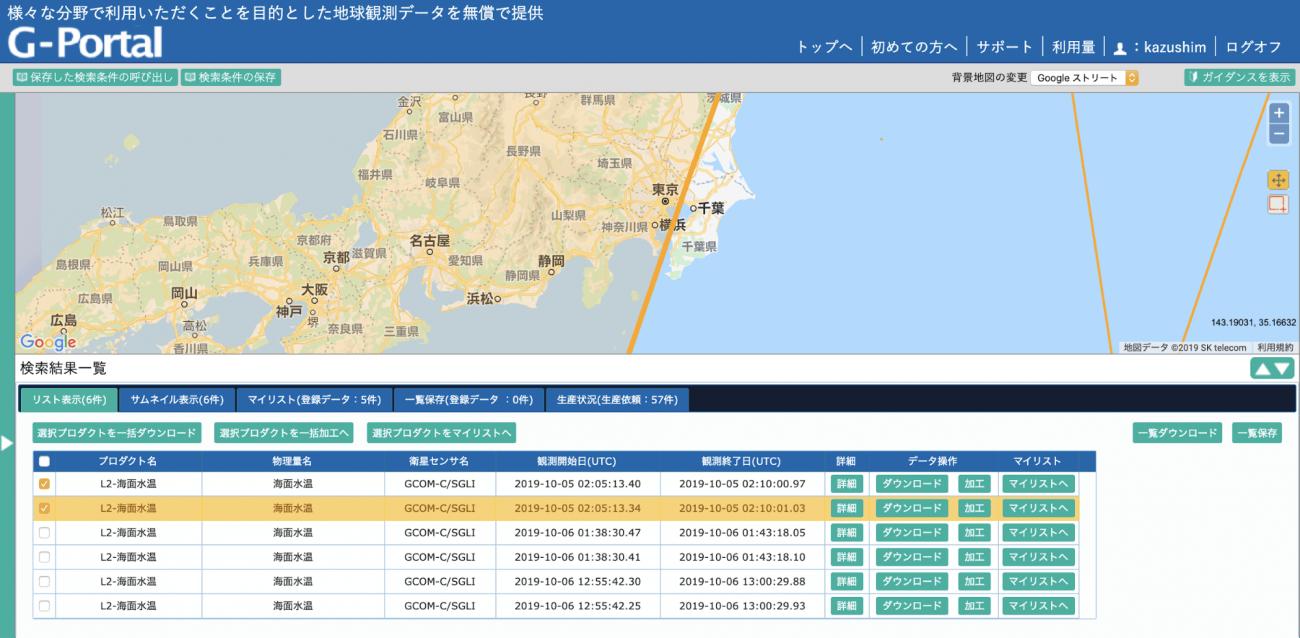 東京 湾 水温