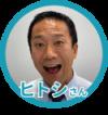 hitoshi_odoroki
