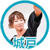 kido_dayo