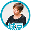 kido_kuyashi