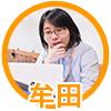 muta_kuyashi