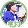 nakamura_ohno