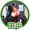 nakamura_kuyashi